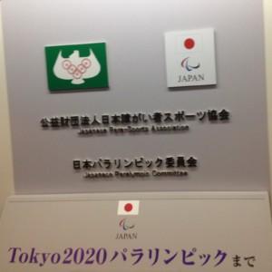 Photos NPC japon