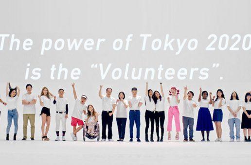 Tokyo 2020, devenez volontaire !