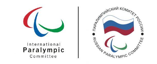 L'IPC annonce la réintégration de la Russie
