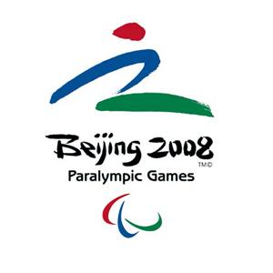 Comité Sportif et Paralympique Français - Pekin - 2008
