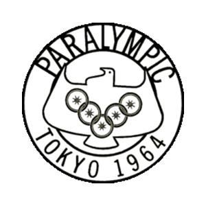 Comité Sportif et Paralympique Français - Tokyo 1964